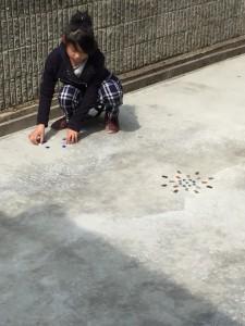 滋賀県 タイル