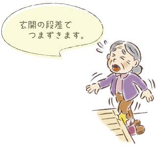 reform_entrance01